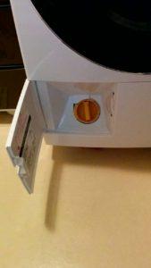 洗濯乾燥機糸くずフィルター1
