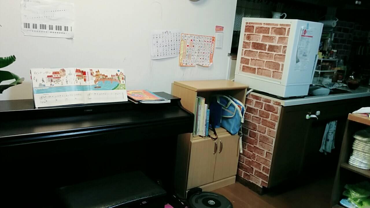 ピアノの位置