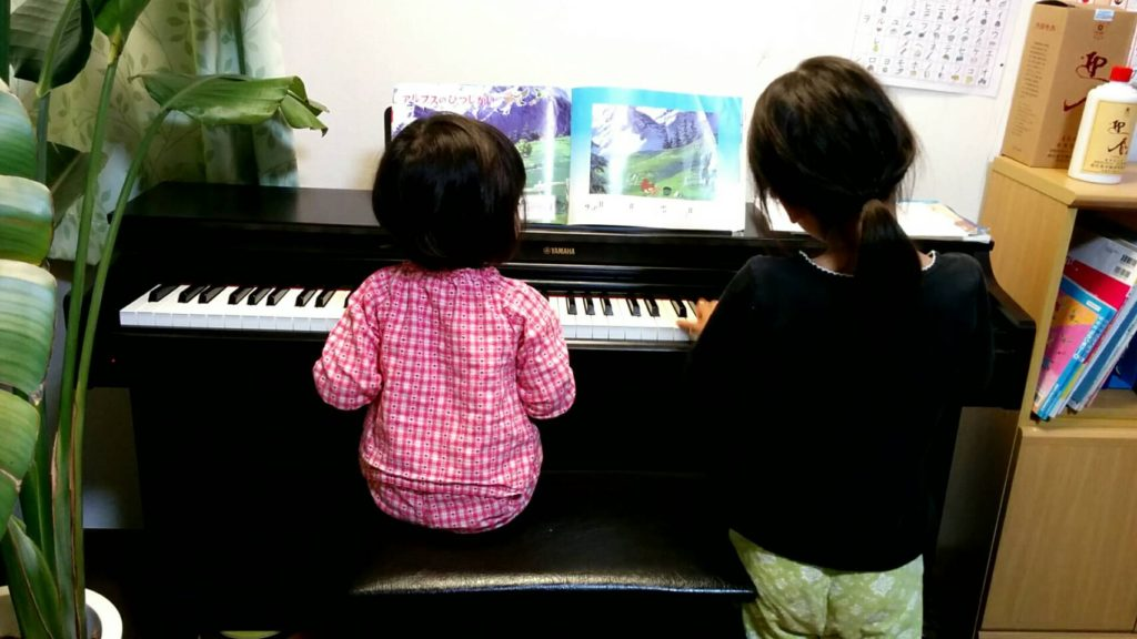 ピアノ姉妹