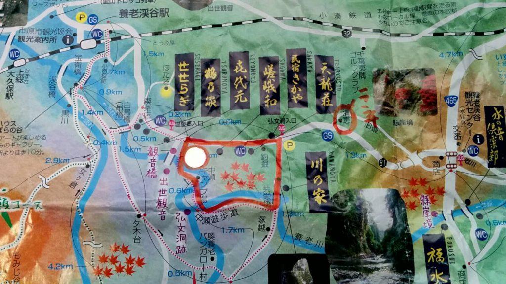 養老渓谷温泉地図