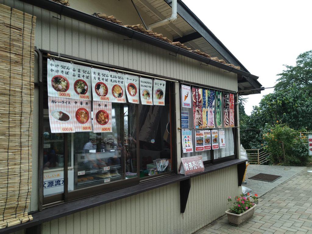 宝登山13