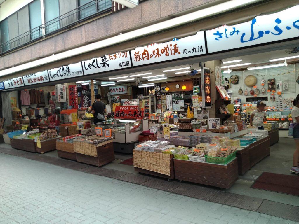 長瀞駅風景